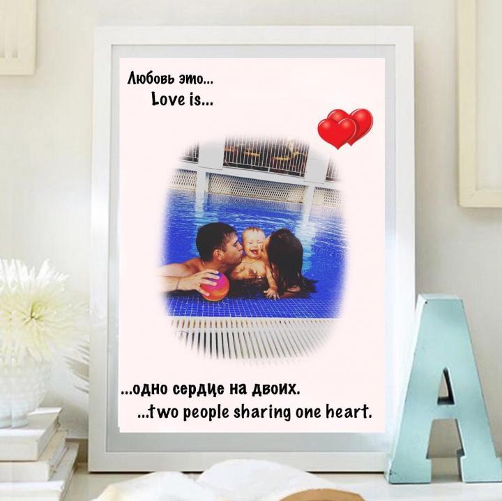 Постер в рамке в стиле Love is