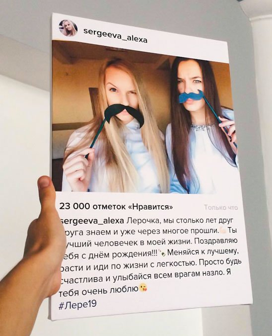 Печать портрета Instagram по фотографии