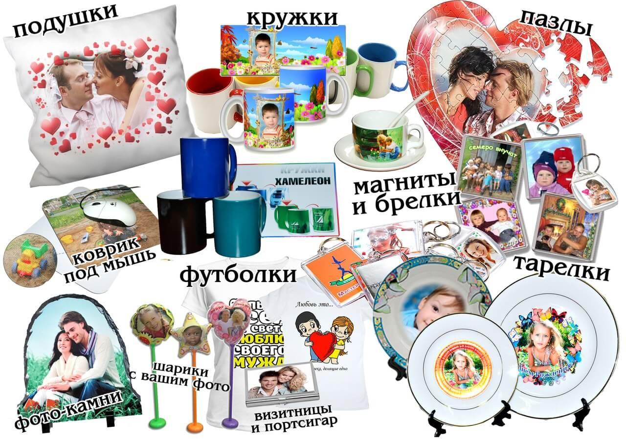 Печать сувениров в Минске