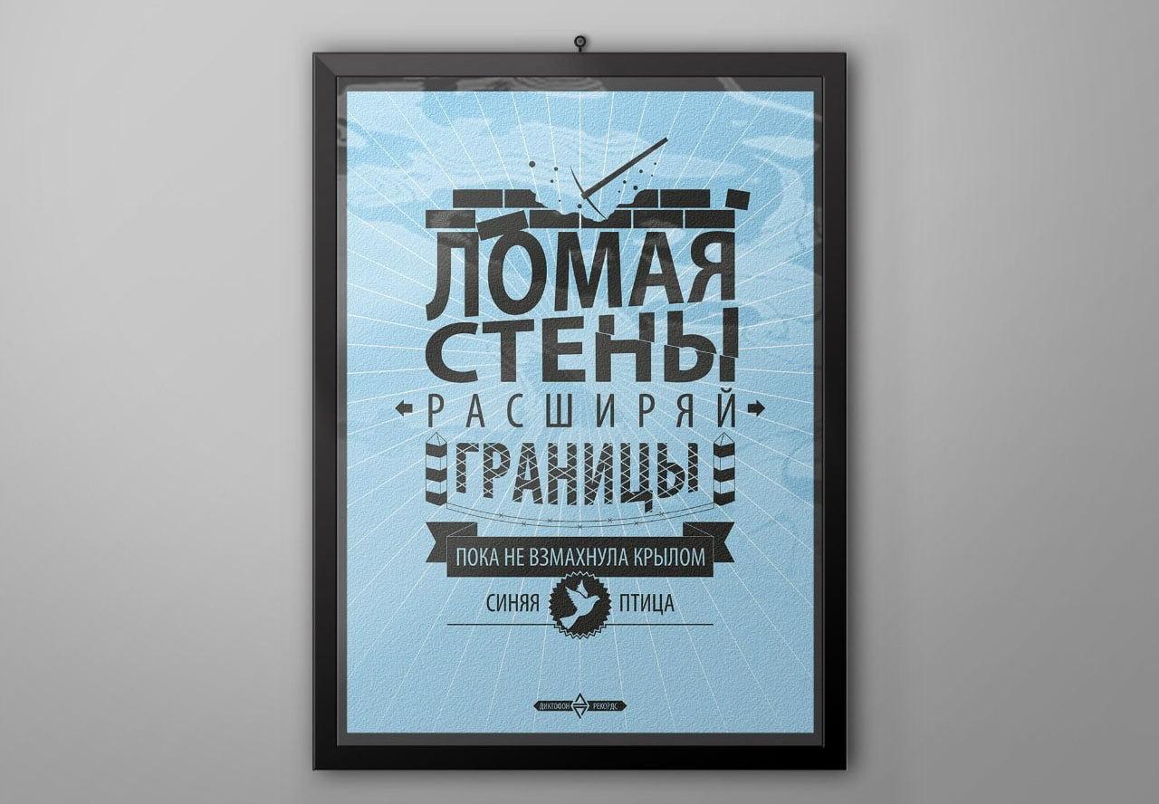 Мотивационные плакаты купить Минск
